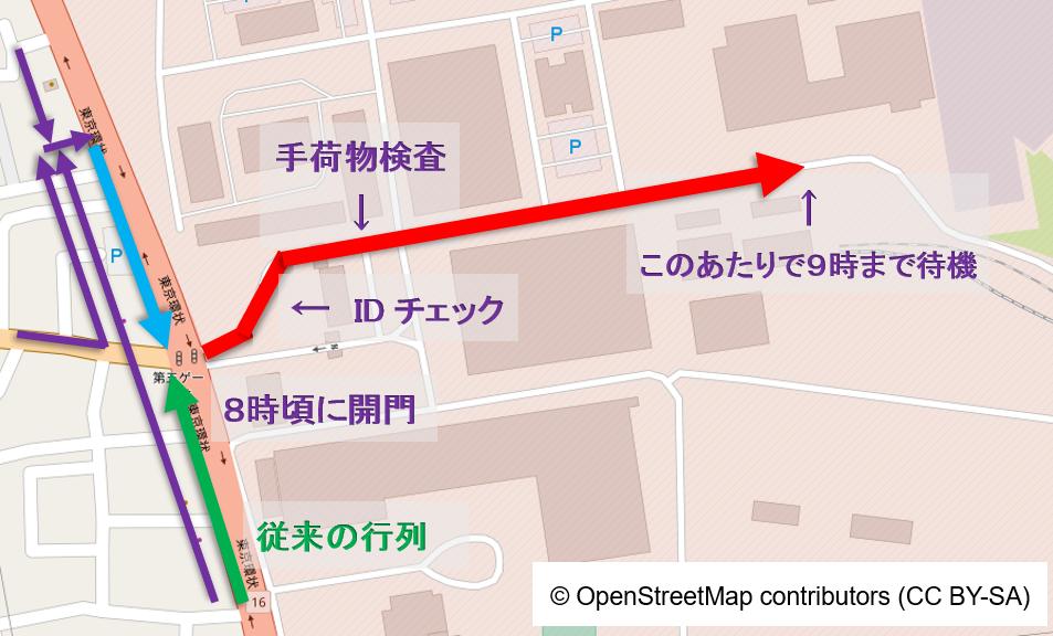横田基地の地図
