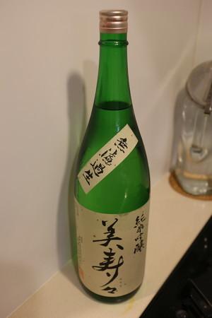 美寿々純米吟醸 無濾過生酒