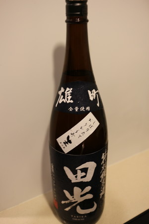 三重県 早川酒造 田光