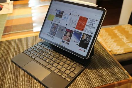 Magic Keyboard iPad Pro これで 読書する