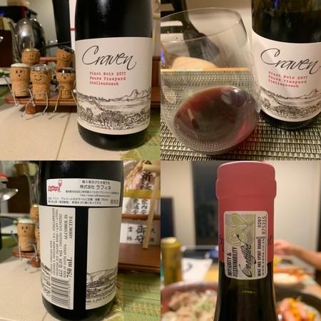 Pinot Noir 南アフリカ