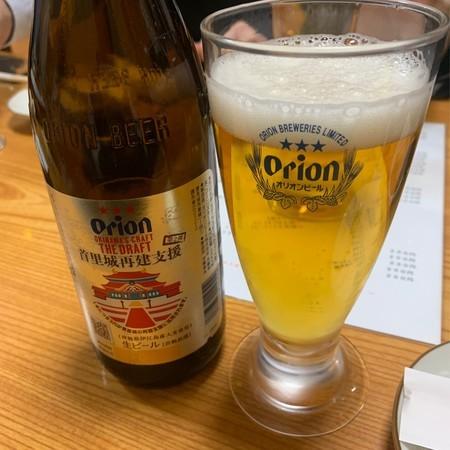 最初 ビール 首里城再建 Orionビール