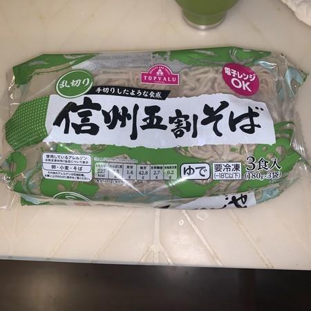冷食 日本そば 初めて