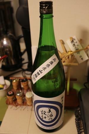 美酒の設計