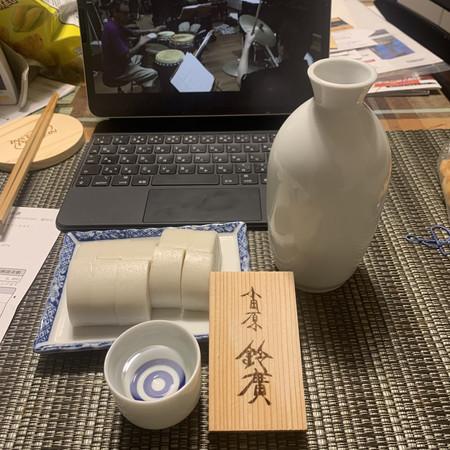 日本酒 蒲鉾