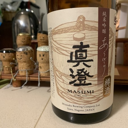 真澄純米吟醸あらばしり 樽酒