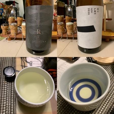 土田酒造の商品