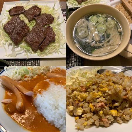 ざぶとん、シャンタンスープ、レトルトカレー、炒飯