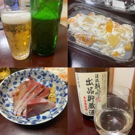 ビール 日本酒 ぶり刺し フルーツサラダ