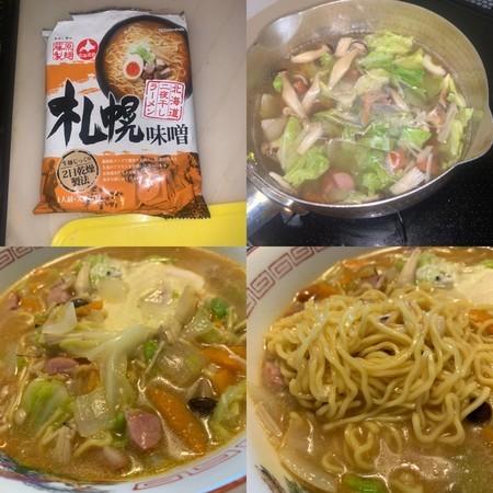 藤原製麺 札幌味噌