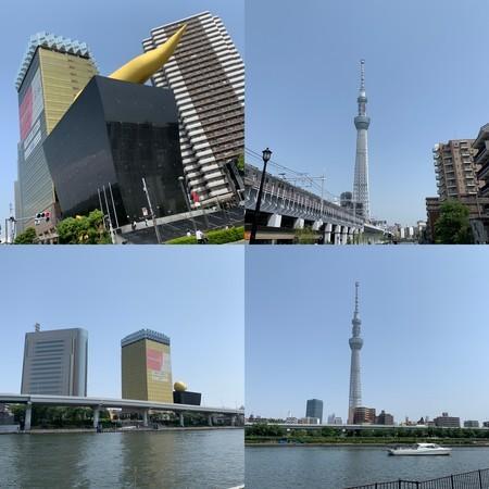 アサヒビール 東京スカイツリー