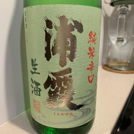 浦霞純米辛口生酒