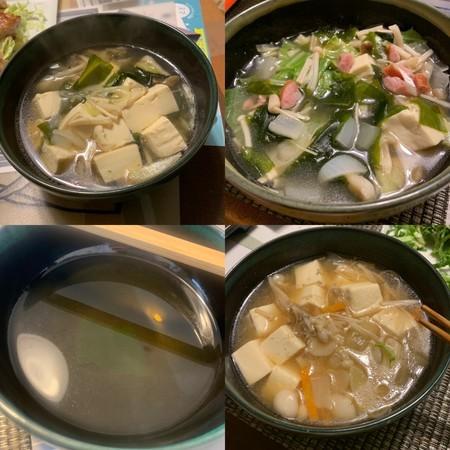 Soup No.2