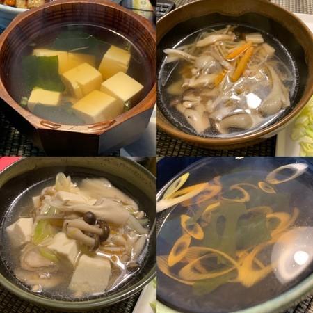 Soup No.3