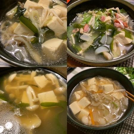Soup No.4