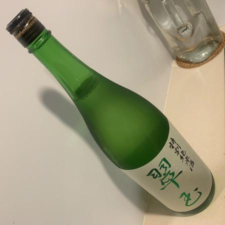 Ryokan Sake Brewery Jade Special Junmai