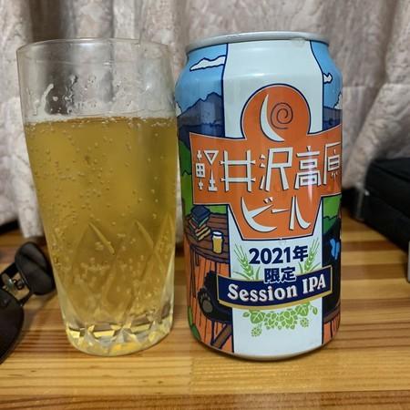Karuizawa Kogen Beer 2021 Limited Edition