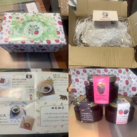 Came with an assortment of three items, including adoberry jam!