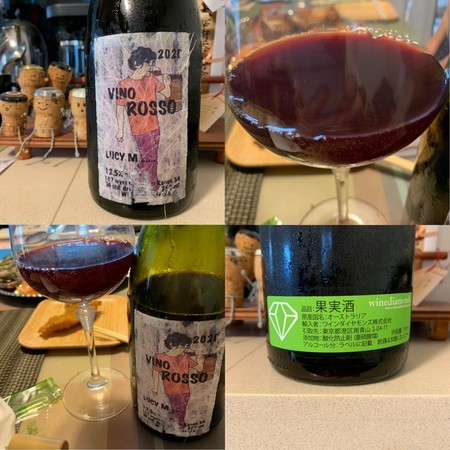 This is the wine, the natural wine: Lucy Margaux.