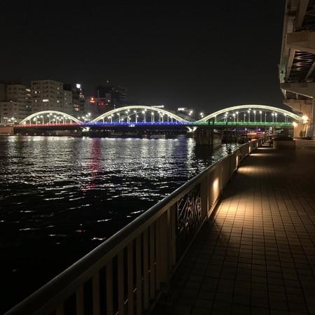 Umayabashi bridge