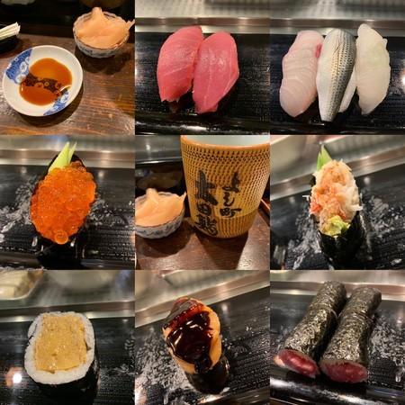 Lunch at Ota Sushi