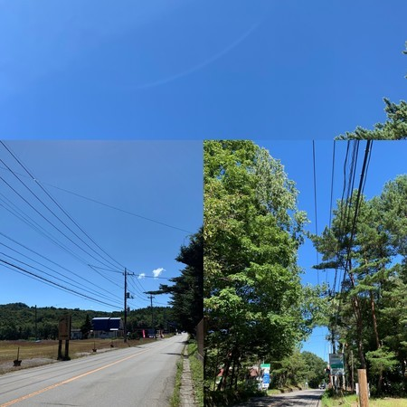 The clear blue sky and the Japan Romantic Road
