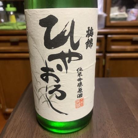 Umenishiki Junmai Ginjo Genshu Hiyaoroshi