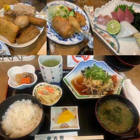 Katsuo no Tataki Set Meal for Lunch