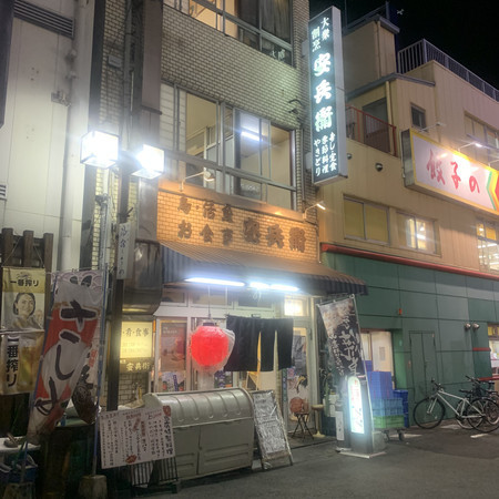 Yasubei at night