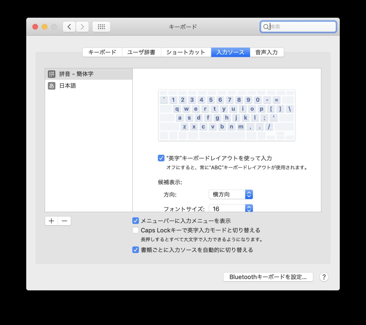 macOSでの例