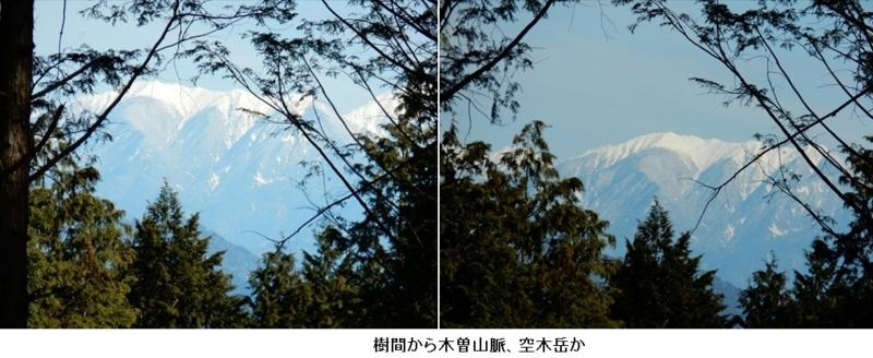 f:id:mnumeda:20170119120142j:image