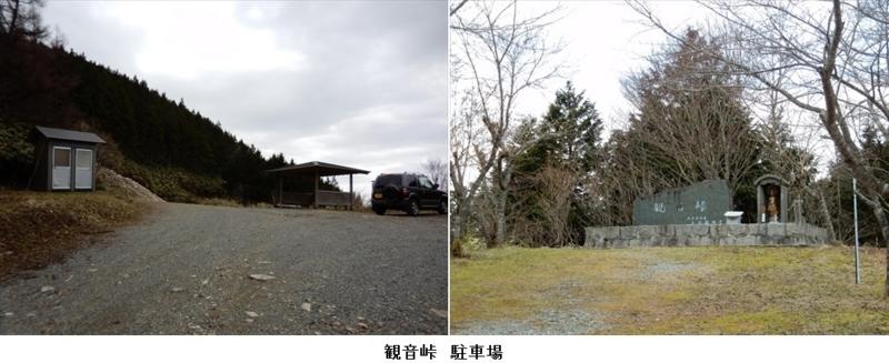 空谷山(下呂御前山) 観音峠ルート - mnumeda's Diary