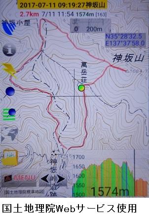 f:id:mnumeda:20170711142738j:image