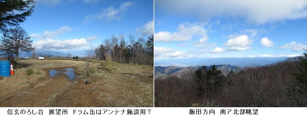 f:id:mnumeda:20191204113526j:plain
