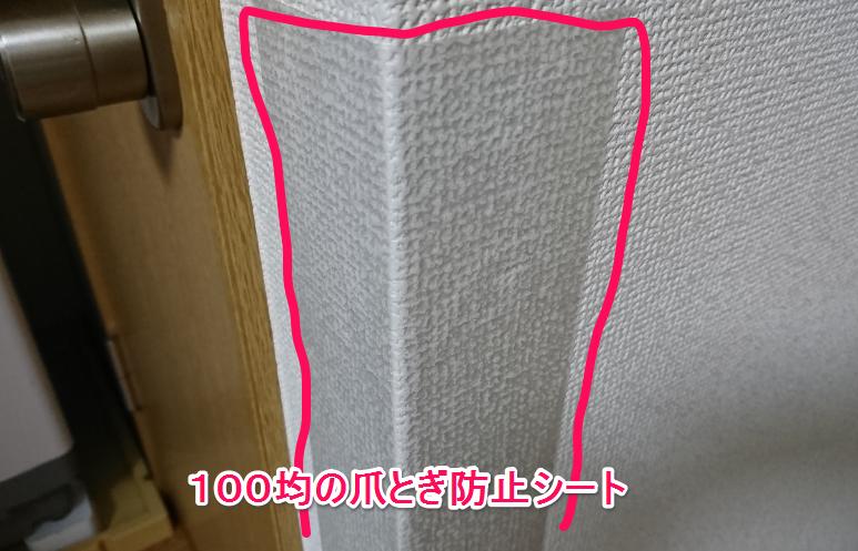 f:id:mo88mo:20180702050128p:plain