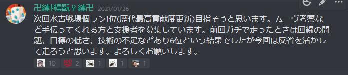 f:id:moMOchangkawa11128:20210419190027p:plain