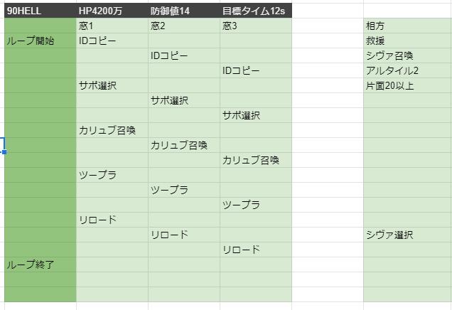 f:id:moMOchangkawa11128:20210419192542p:plain