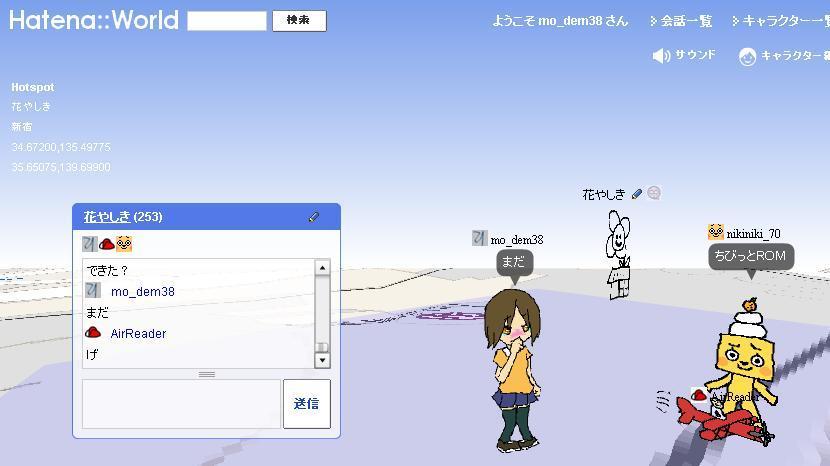 http://f.hatena.ne.jp/images/fotolife/m/mo_dem38/20080107/20080107173340.jpg