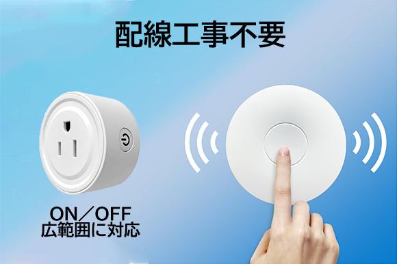 f:id:mo_gadget_no_fan:20210618160752j:plain