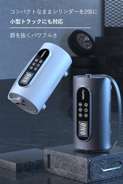f:id:mo_gadget_no_fan:20210620112120j:plain