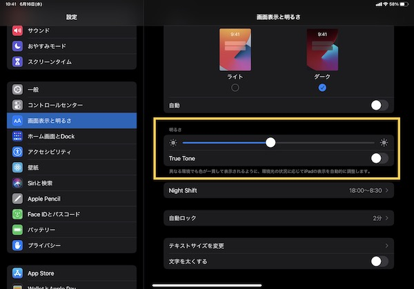 f:id:mo_gadget_no_fan:20210620141021j:plain