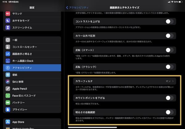 f:id:mo_gadget_no_fan:20210620141413j:plain