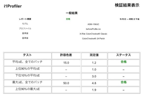 f:id:mo_gadget_no_fan:20210708151604j:plain