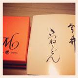 f:id:mo_ke_mo_ke:20120811115410j:image