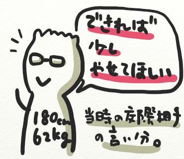 f:id:mo_ma00:20170715071609p:plain