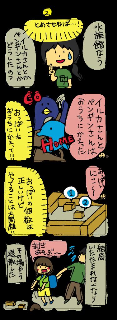 f:id:mo_ma00:20170812222548p:plain