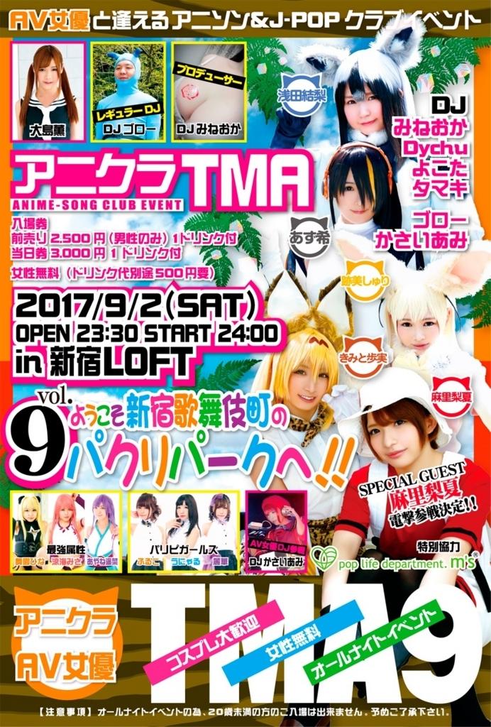 f:id:mo_mochi_mochi:20170810194838j:plain