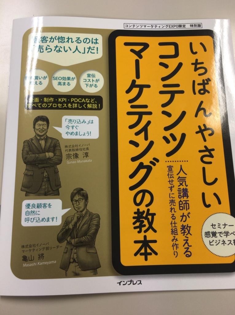 f:id:mo_mochi_mochi:20180406174019j:plain