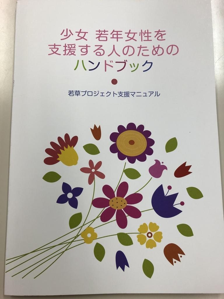 f:id:mo_mochi_mochi:20181216170628j:plain