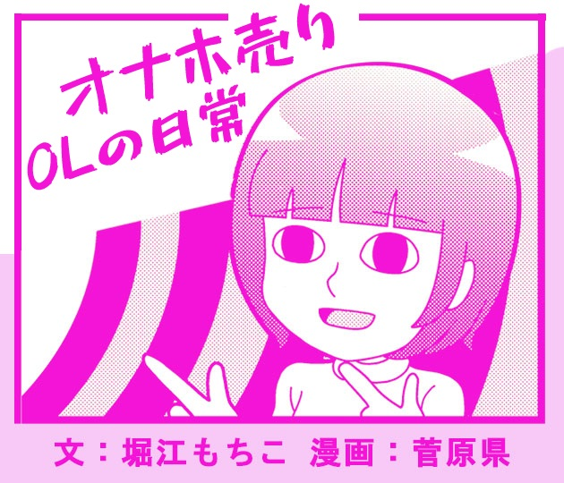 f:id:mo_mochi_mochi:20190726210959j:plain